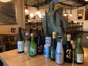 Japanese Sake and Beer